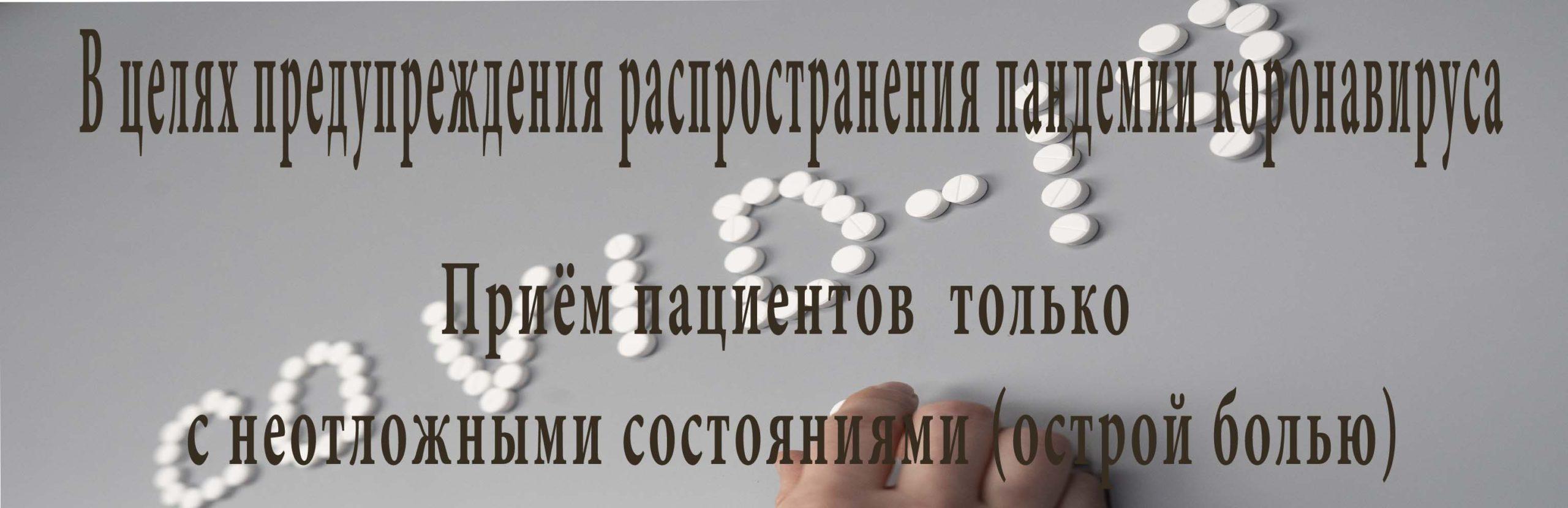 """ГАУЗ СО """"Верхнепышминская СП"""""""